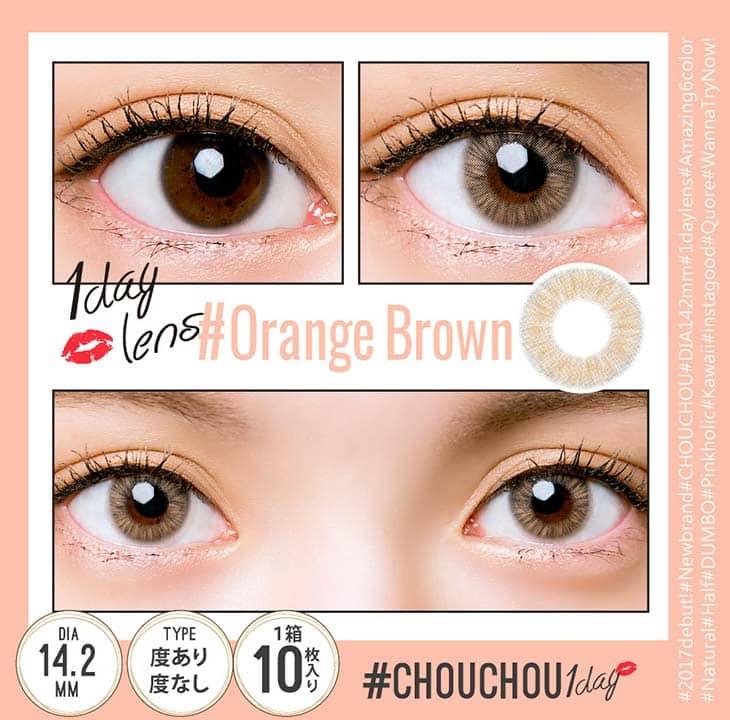 ガーリ女子色素薄い系リアルハーフな発色 | ブラウン系オレンジブラウン