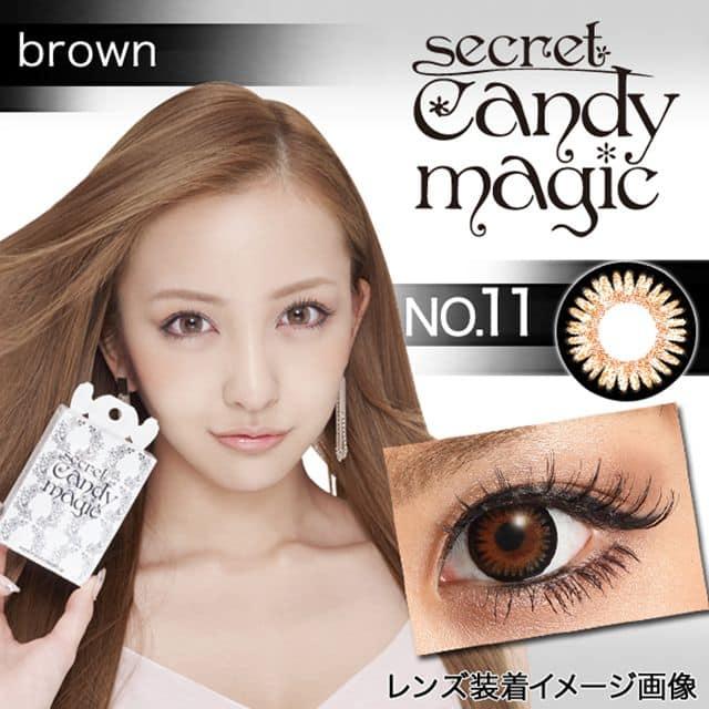 シークレットキャンディーマジック NO.11 ブラウン度なし