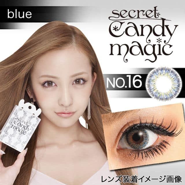 シークレットキャンディーマジック NO.16 ブルー度なし