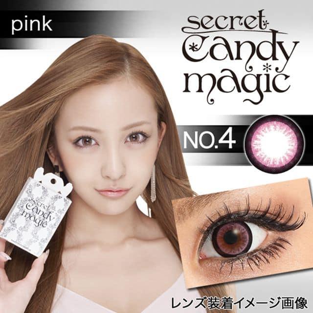 シークレットキャンディーマジック NO.04 ピンク度なし