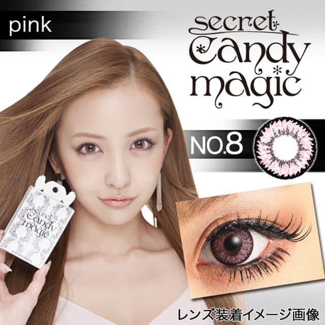 シークレットキャンディーマジック NO.08 ピンク度なし