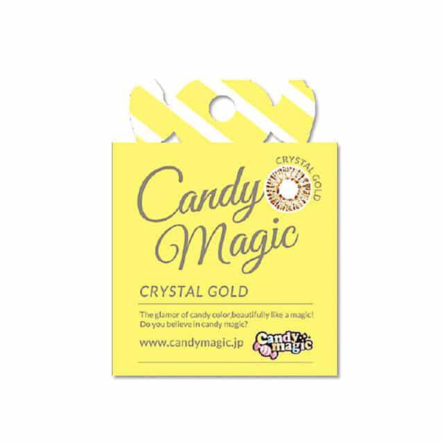 キャンディーマジック CRYSTALゴールド度なし(4)