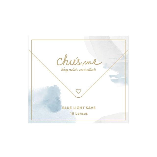 チューズミー BLUE LIGHT SAVE メルティーココア(4)