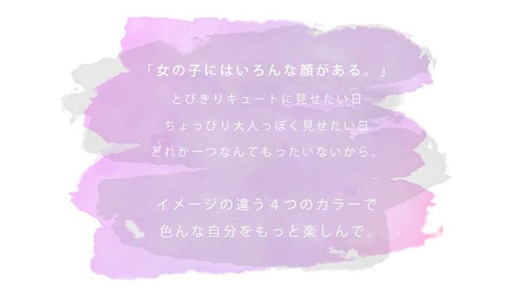 ダイヤワンデー新イメモに花のち晴れでお馴染み今田美桜ちゃん|女の子にはいろんな顔がある。キュート大人っぽくいろんな自分を楽しんで