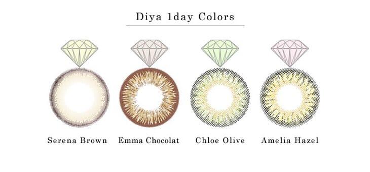 ダイヤワンデー|全4カラー