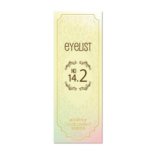 アイリスト14.2mm ナッツ(4)