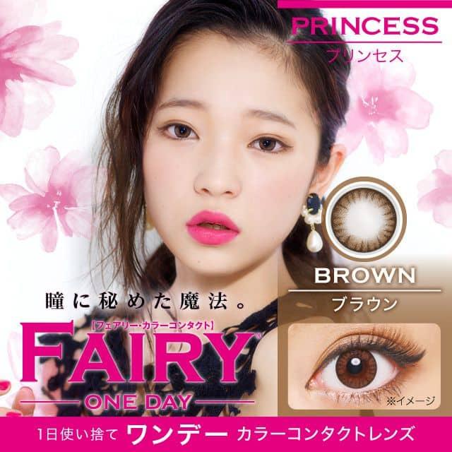フェアリー1day Princess ブラウン 30枚入