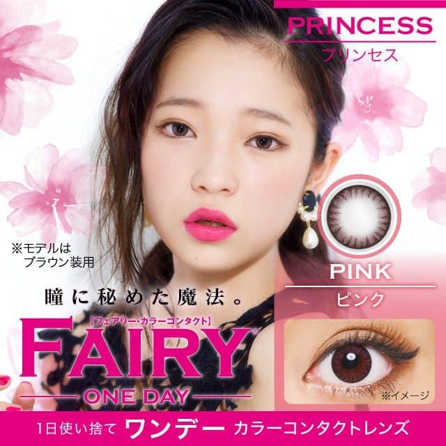 フェアリー1day Princess ピンク 30枚入