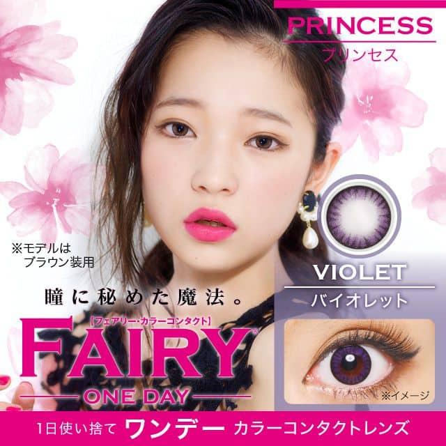 フェアリー1day Princess バイオレット10枚