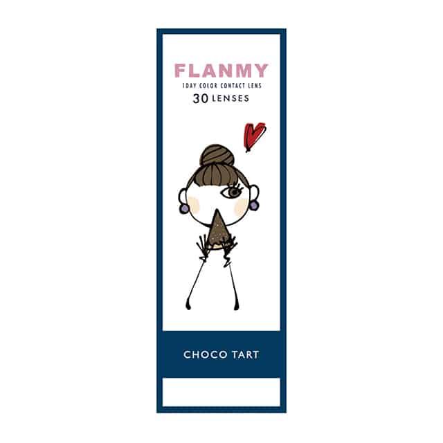 フランミー チョコタルト 30枚(4)