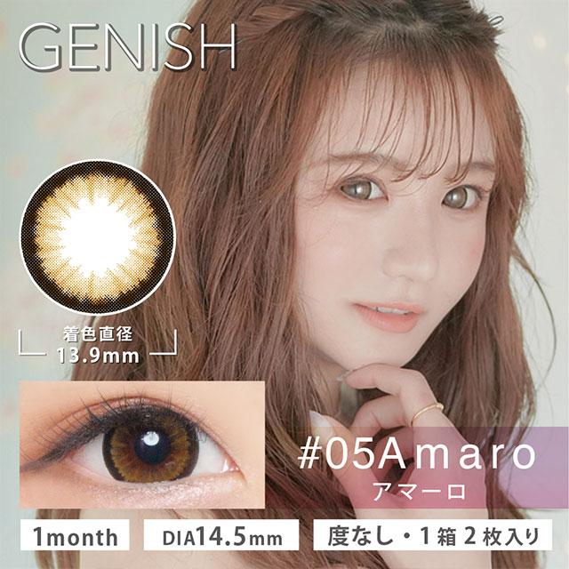 ジェニッシュ #05Amaro(アマーロ)