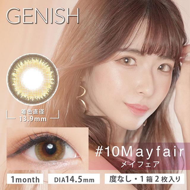 ジェニッシュ #10Mayfair(メイフェア) 度なし