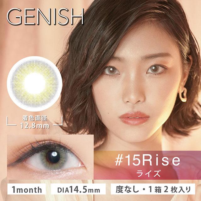 ジェニッシュ #15Rise(ライズ)
