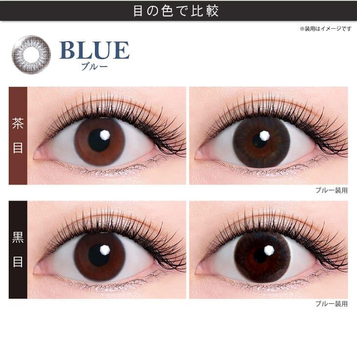 黒目茶目装用 | 瑛茉ジャスミンイメージモデルハーフ系の瞳になれるブルーグレー系ブルー