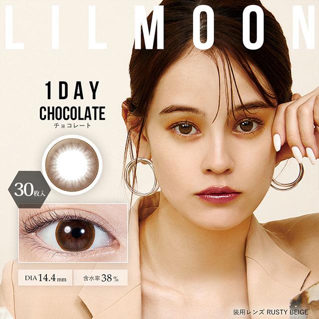 リルムーン1day チョコレート 30枚入(1)