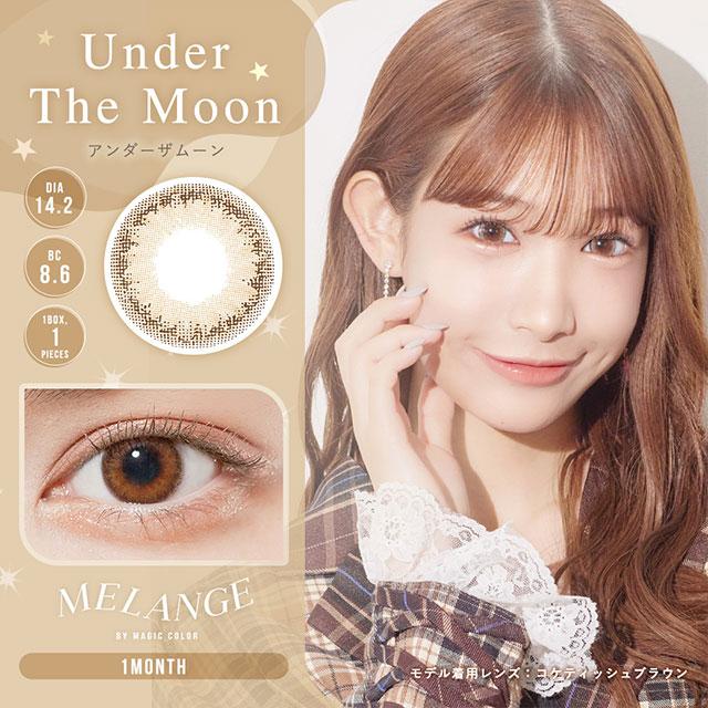 MELANGE|メランジェ|UNDER THE MOON|アンダーザムーン