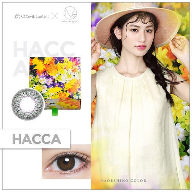 ナデシコカラー HACCA(ハッカ) 30枚