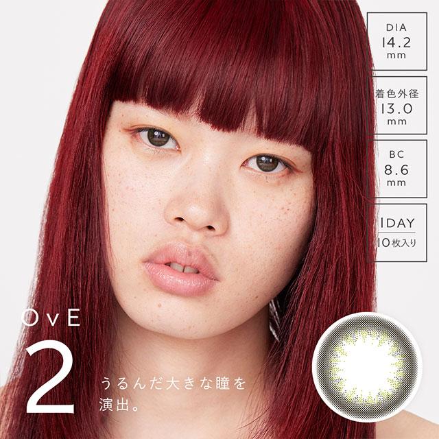 オヴィ OvE2