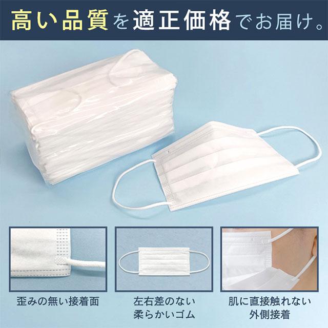 【50枚入】3層構造 不織布マスク(2)