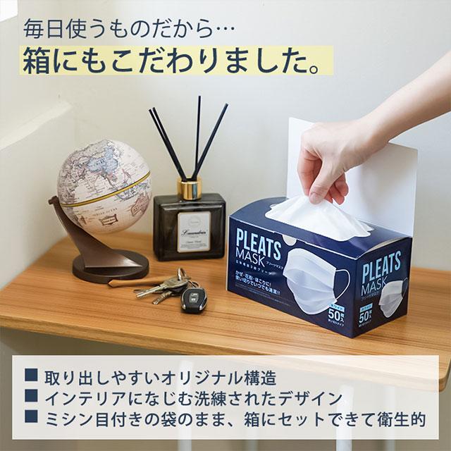 【50枚入】3層構造 不織布マスク(7)
