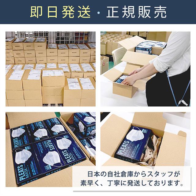 【50枚入】3層構造 不織布マスク(10)