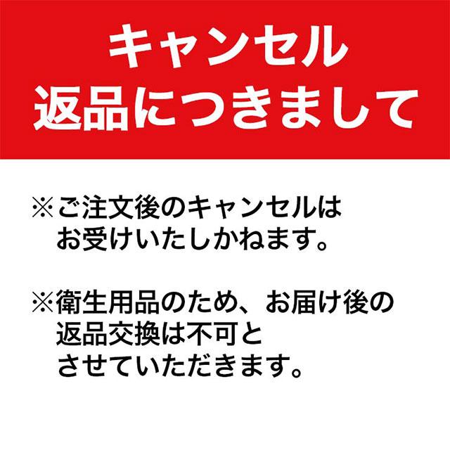 【50枚入】3層構造 不織布マスク(11)