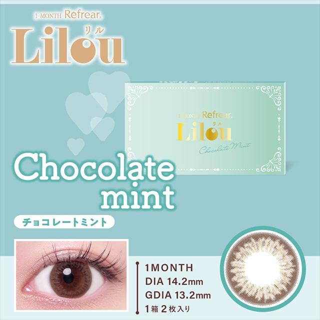 ワンマンス リフレア リル チョコレートミント