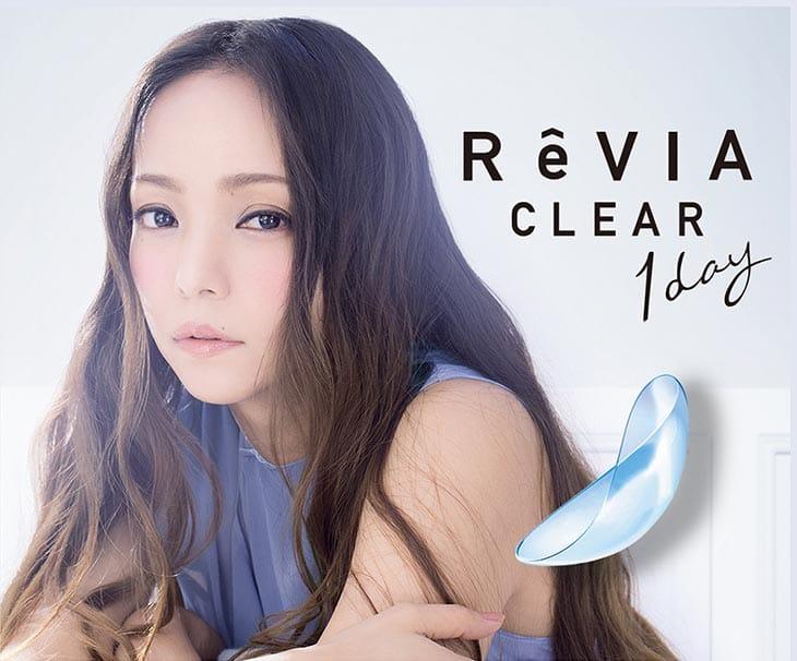 レヴィアクリアワンデー| キャンマジから安室奈美恵イメモのクリアレンズが新登場