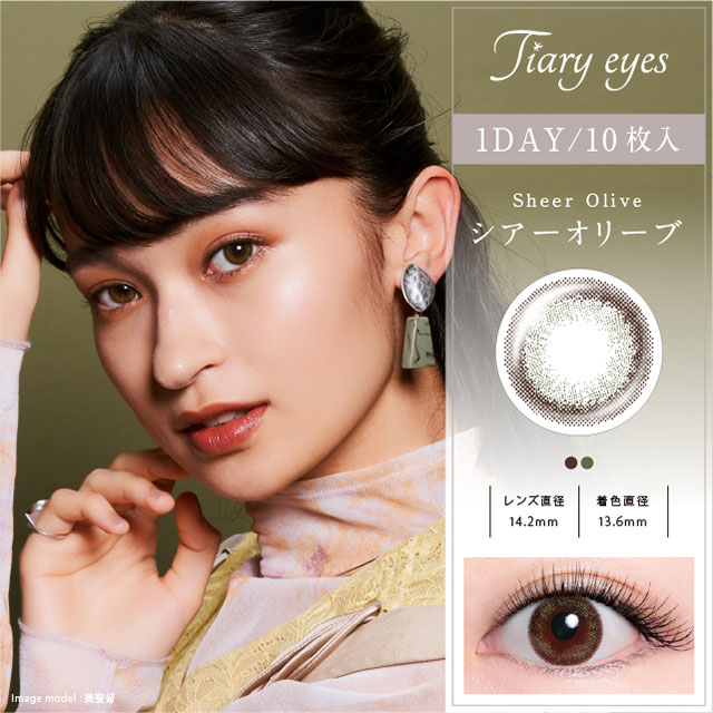 Tiary eyes 1day(ティアリーアイズワンデー)