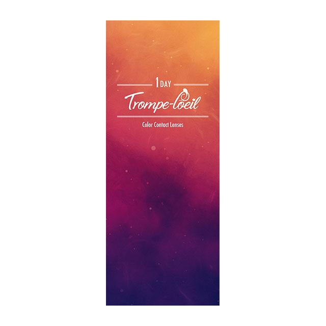 トロンプルイユワンデー ブルー101(4)