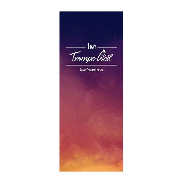 トロンプルイユワンデー バイオレット203(4)