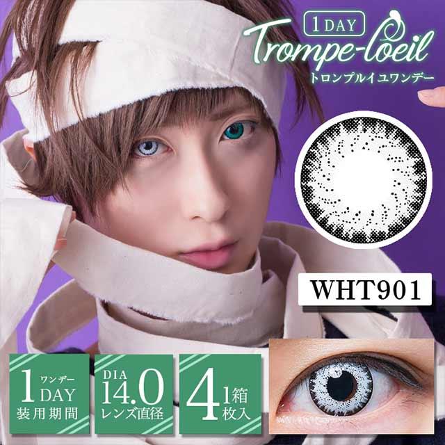 トロンプルイユワンデー ホワイト901