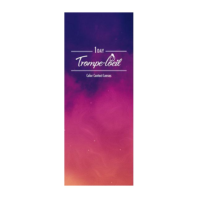 トロンプルイユワンデー ホワイト901(4)