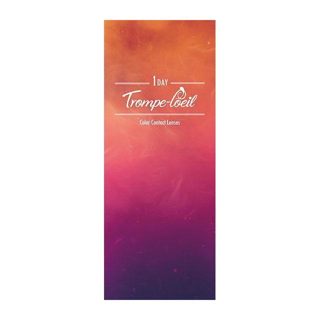 トロンプルイユワンデー イエロー602(4)