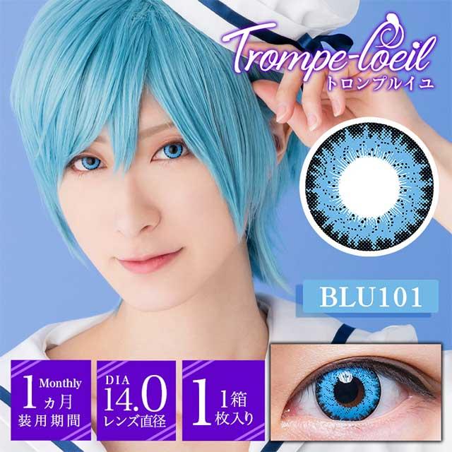 トロンプルイユ ブルー101