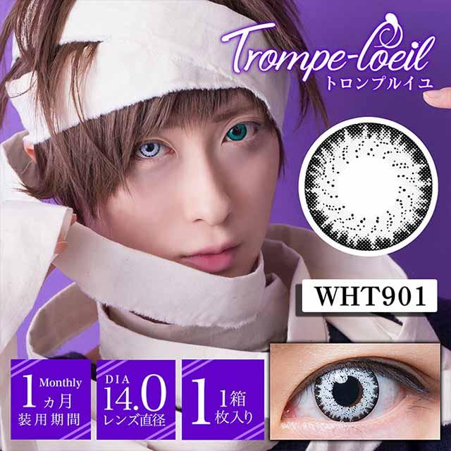 トロンプルイユ ホワイト901