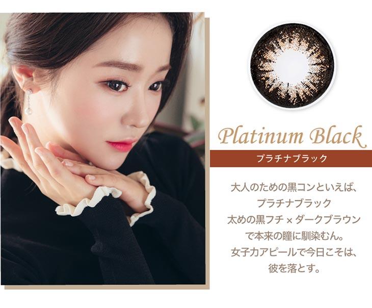 ヴィヴィアン/プラチナ/Platinum/VIVIAN