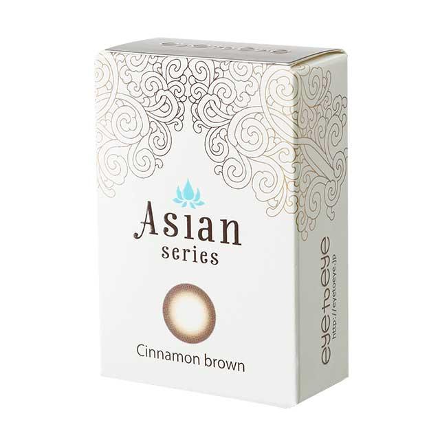 アイトゥーアイ Asian シナモンブラウン(4)