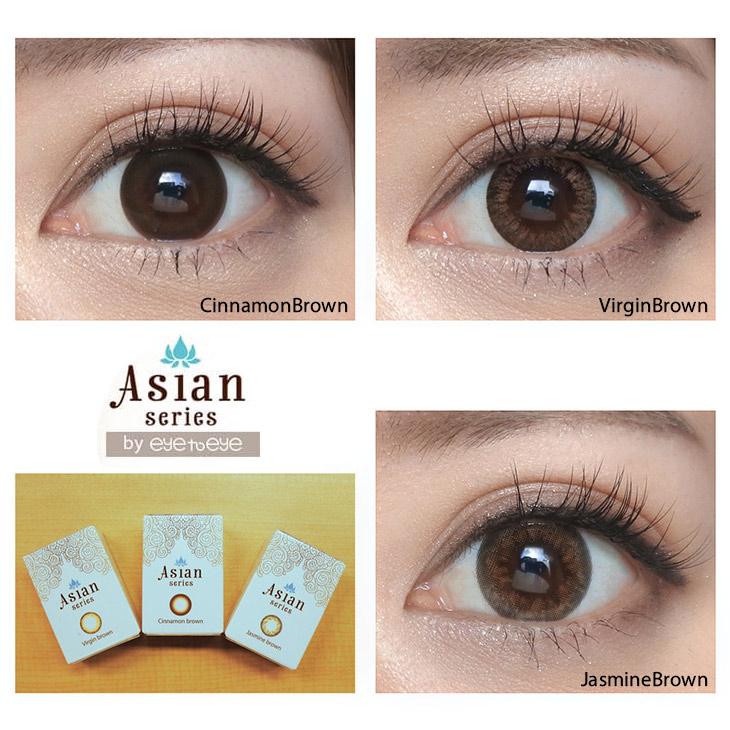 アイトゥーアイ Asian ジャスミンブラウン(5)