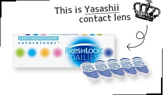 This is Yasashii contact lens