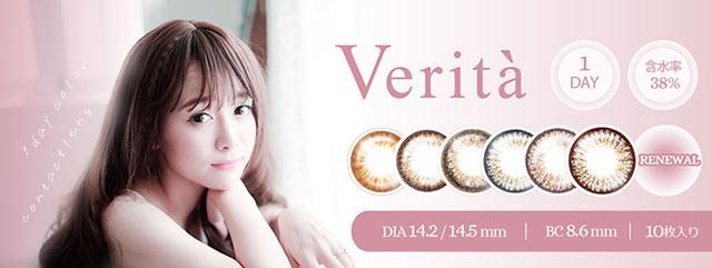 押切もえイメージモデル1箱購入でもれなく383円割引キャンペーン中ワンデーはコチラ