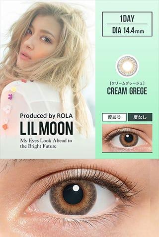 リルムーン|ローラプロデュースカラーコンタクト|度付き・度入り